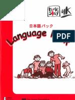 Libro de frases.pdf
