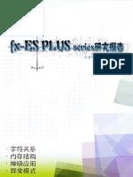 研究报告.zh-CN.en