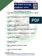 276 Tnpsc Study Material 8th Social