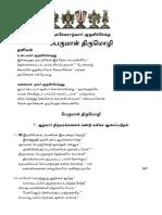 Perumal_Mozhi.pdf
