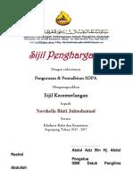 Sijl PK Pentadbiran 2018 GuruPindah