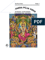282966021-Navavarana-Puja-docx.docx