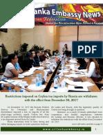 Embassy Newsletter 2017 - December