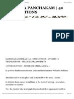 SADHANA PANCHAKAM | 40 INSTRUCTIONS | SATYAVEDISM