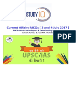 Current Affairs Quiz 3 and 4 July