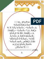 Buku Progrm Thirumurai Othum Vizha