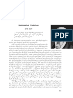 ლამარკი, ზოოლოგიის ფილოსოფია.pdf