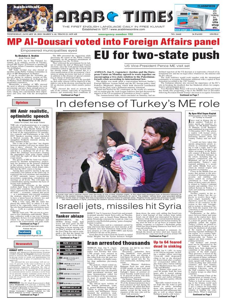 Arab Times - Kuwait - Mi 10 Ene 2018   Política