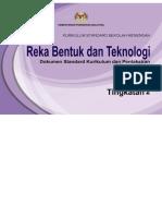 Dskp Kssm Reka Bentuk Dan Teknologi Tingkatan 2