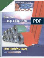 Catalogue SSSC