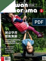 Taiwan Panorama 2018 Feb