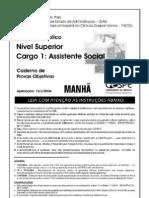 FHCGV (SAÚDE) PARÁ - 2004 - CESPE