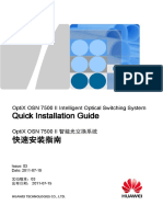 OSN 7500 II Quick Installation Guide-(03)