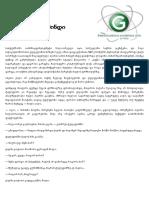 ჯერომ სელინჯერი _ ბანანათევზის ამინდი.pdf