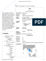 Thai Language - Wikipedia, The Free Encyclopedia