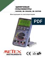 Pasport_M3850D