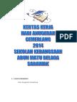 Kertas Kerja Hari Anugerah Cemerlang Skam 2014