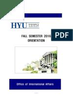 2016 Fall Sem Guidebook