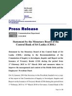 Monetary Board Statement New