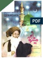Menara e Noor Ka Abdul Aleem Siddiqui Number Nov.1980