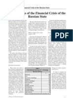 Foundations of the Financial Crisis of the Russian State - written November 1996