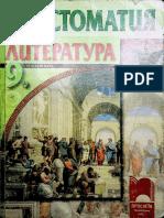 LITERATURA 9 klass