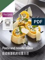 Philips Pasta (Australian)