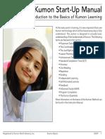 SUT Manual 2007.pdf