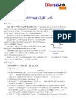TCPIP协议详解之卷一04