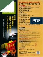 pdf_5a00012b0313d.pdf