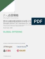 ZhongAn Online P %26 C Insurance CoLtd - Form Prospectus(Sep-18-2017)