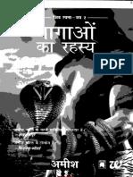 nagao-ka-rahasya-hindi-shiva-trilogy-free-download.pdf