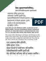 Madhu Vidya