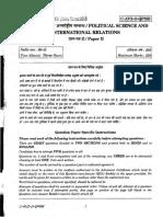 POL_SCIENCE_II 2015.pdf