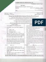 SamplePaperClassVII Compressed