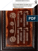 The Twelfth One Imam Mahdi (PBUH) in the Bible, Quran, Islam and Other Religions as the Promised Savior (and His Enemies and Friends) – a Survey Handbook