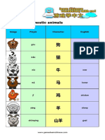 Www.gameslearnchinese.com Resources PDF Animals 1 Eng