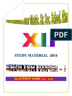 12th Std English