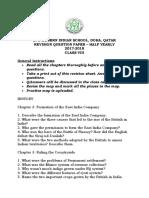 SA 1 Revision Paper History