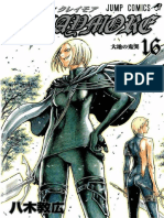 Claymore 16.1
