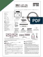20-283-Electric-Turntable (1).pdf