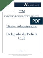 Cem Administrativo3