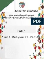 Cover Fail Panitia PAI