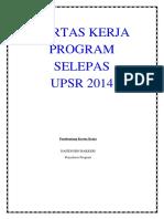 program selepas upsr 2013.docx