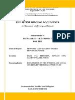 PBD - Dipolog Revise Format