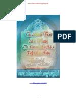 The Abbasid Vizier Ali b Yaqtin