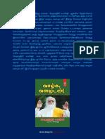 வாழ்க வளமுடன்.pdf