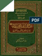 download-pdf-ebooks.org-wq-9727.pdf