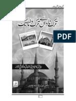 TURK_E_NADAN_SE_TURK_E_DANAN_TAK.pdf