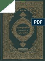 Quranul Karim 01 - Dr. Zakaria.pdf